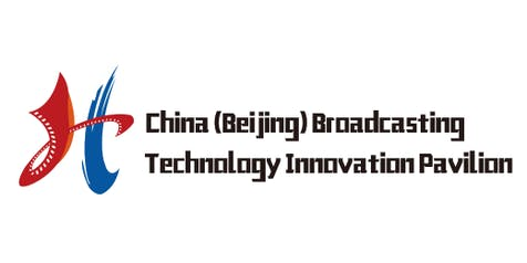 China Beijing Broadcasting Technology Innovation Pavilion